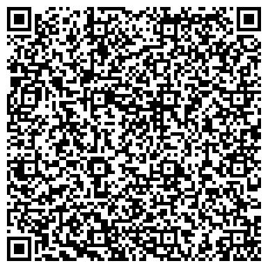 QR-код с контактной информацией организации ООО Московский центр правовой защиты