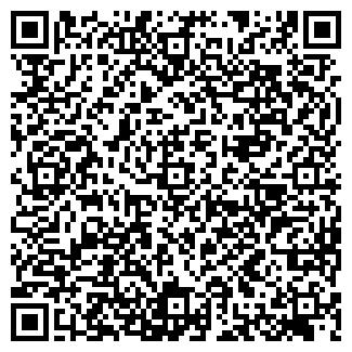 QR-код с контактной информацией организации ТОО POLIGRAM
