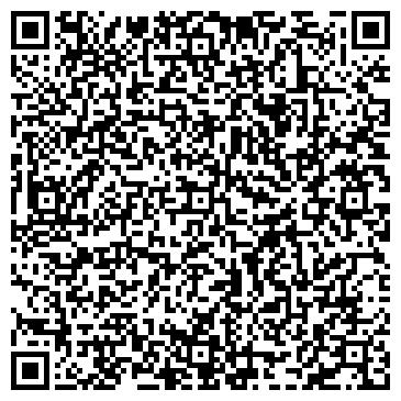 """QR-код с контактной информацией организации Студия Студия детских праздников """"УРА!"""""""