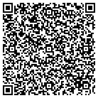 QR-код с контактной информацией организации ИП Шары - Одинцово