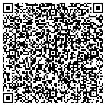 """QR-код с контактной информацией организации ООО Архитектурное бюро """"GR"""""""