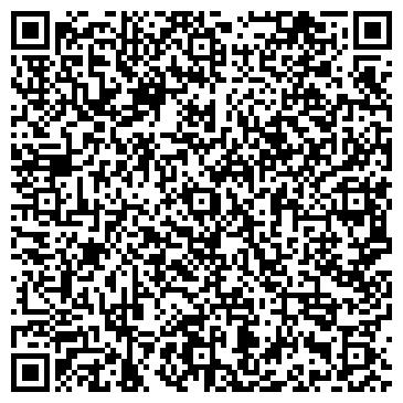 """QR-код с контактной информацией организации ООО Центр бытовых услуг """"МРИЯ"""""""