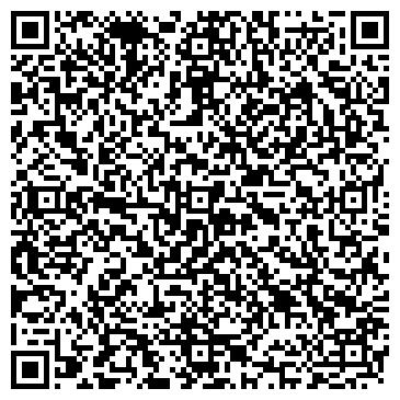 """QR-код с контактной информацией организации ООО Гостиница """"Коломна"""""""