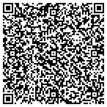 QR-код с контактной информацией организации ООО Маренго