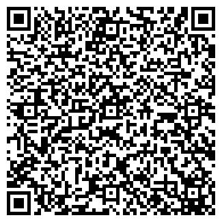 QR-код с контактной информацией организации ООО ОГВК