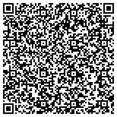 """QR-код с контактной информацией организации ООО Каретный двор """"Маренго"""" в Санкт-Петербурге"""