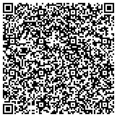 """QR-код с контактной информацией организации ООО Круглосуточный магазин """"Рыболовный № 1"""" на Дмитровском шоссе"""