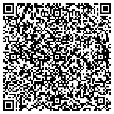 QR-код с контактной информацией организации ООО Философия Комфорта