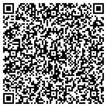 QR-код с контактной информацией организации ООО БелГородСтрой