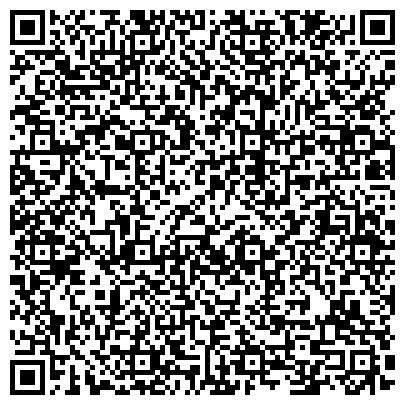 """QR-код с контактной информацией организации ООО Юридический центр """"Честное правосудие"""""""