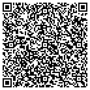 QR-код с контактной информацией организации ООО Пакиви