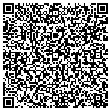 QR-код с контактной информацией организации ООО Простая Бухгалтерия