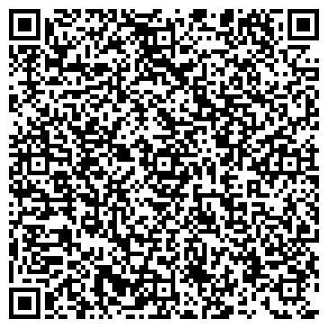 QR-код с контактной информацией организации ООО DizHom