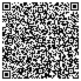 QR-код с контактной информацией организации ЧУП Luxury Stone
