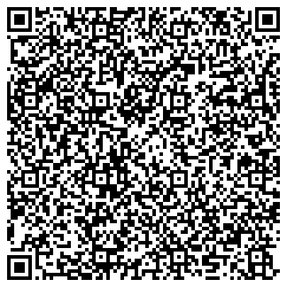 QR-код с контактной информацией организации ООО Центр медицинской реабилитации «Движение»
