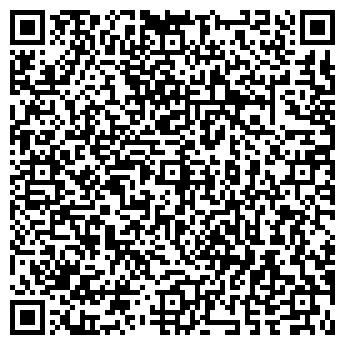 QR-код с контактной информацией организации ООО Интергудс