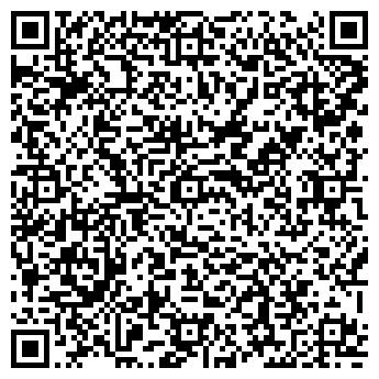 QR-код с контактной информацией организации ООО СтаО