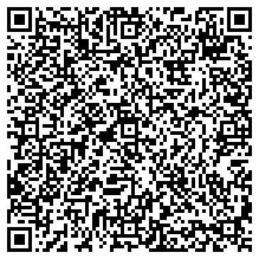 QR-код с контактной информацией организации ООО Веб-студия SEO-Vector