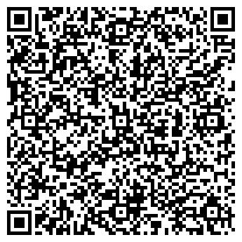 """QR-код с контактной информацией организации """"Best MD"""""""