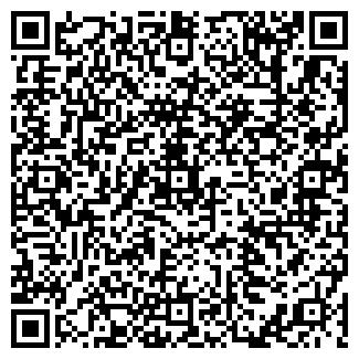QR-код с контактной информацией организации ATLANT GROUP
