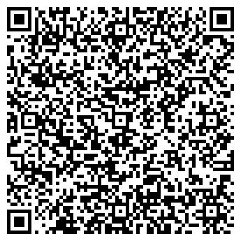 """QR-код с контактной информацией организации """"ЭКООКНА"""" Ступино"""
