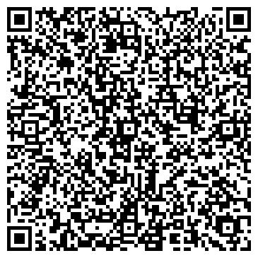 QR-код с контактной информацией организации ООО Д-СТАЙЛ
