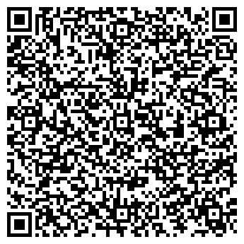 QR-код с контактной информацией организации ПрофОкон