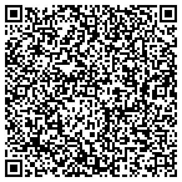 QR-код с контактной информацией организации БВБ-Альянс Атырау