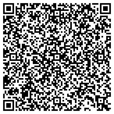 """QR-код с контактной информацией организации """"ОКНА РОСТА"""" Талдом"""