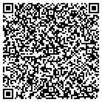 QR-код с контактной информацией организации Ваша Крыша