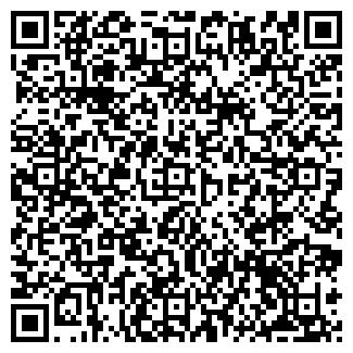 QR-код с контактной информацией организации ОДО ГРАН-ОПТИМ