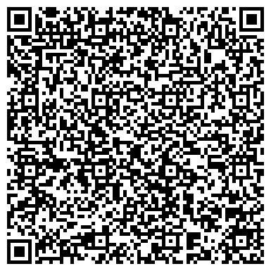 QR-код с контактной информацией организации ООО Строительная компания «ОЛИМП»