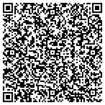QR-код с контактной информацией организации ООО Варго