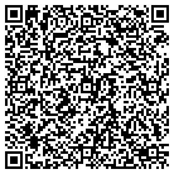 QR-код с контактной информацией организации Goracio