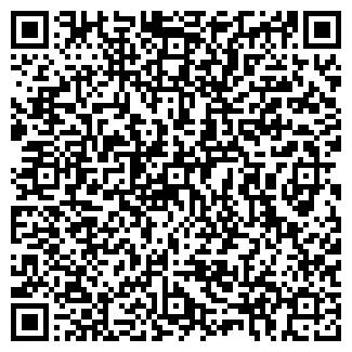 QR-код с контактной информацией организации Живая вода