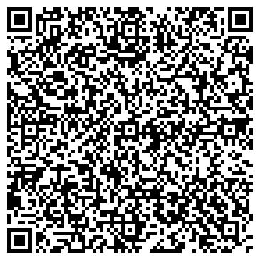 QR-код с контактной информацией организации ООО ОМД СТРОЙ