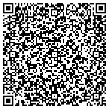 QR-код с контактной информацией организации ХозТоргКомплект