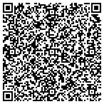 """QR-код с контактной информацией организации Автосервис """"Лидер123"""""""