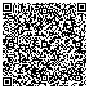 QR-код с контактной информацией организации ИП Сахибгариев Р.М.
