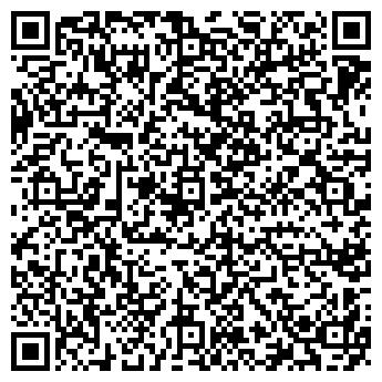 QR-код с контактной информацией организации ООО ХОУМ КЛИНИНГ