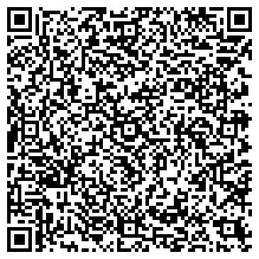 QR-код с контактной информацией организации ООО Фитнесс технологии