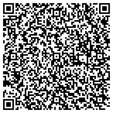 """QR-код с контактной информацией организации ООО """"Mafia pizza"""" Брянск"""
