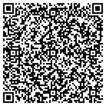 QR-код с контактной информацией организации АЛЬФАМАРКЕТ