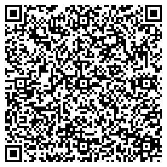 """QR-код с контактной информацией организации ООО """"Ритус"""""""