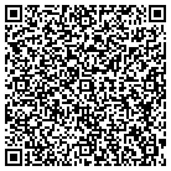 QR-код с контактной информацией организации ЧТУП Арсанит