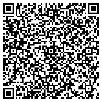 QR-код с контактной информацией организации КОСТАНАЙ-СУ ГКП