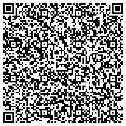 """QR-код с контактной информацией организации ООО Химчистка мягкой мебели """"Кристель"""" Одинцово"""