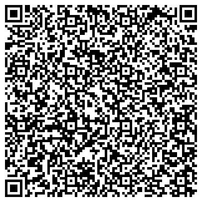 QR-код с контактной информацией организации ИВАНОВКА, СЕЛЬСКОХОЗЯЙСТВЕННЫЙ МНОГОФУНКЦИОНАЛЬНЫЙ КООПЕРАТИВ