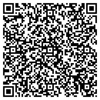 QR-код с контактной информацией организации КАДЕТ, ООО