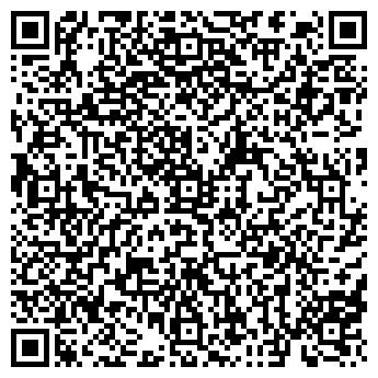 QR-код с контактной информацией организации ПАРИЖСКАЯ КОММУНА